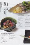 th_スキャン 11