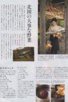 th_スキャン 2
